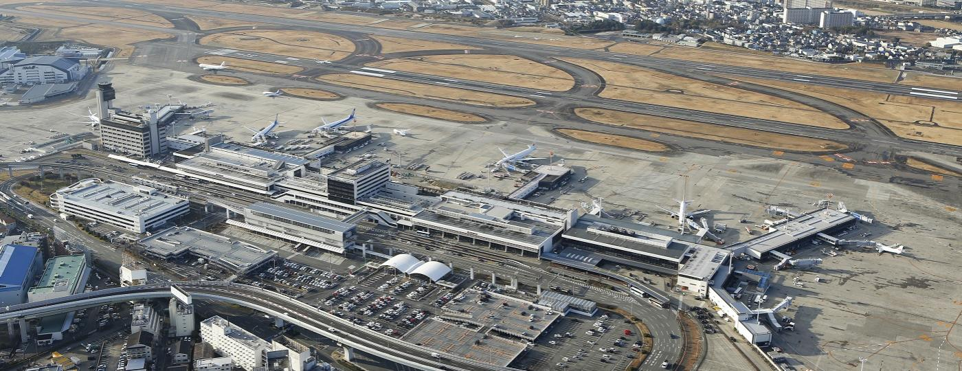 Osaka Itami International Airport Japan